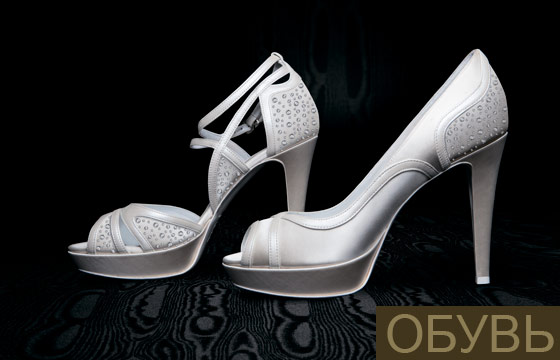buy wedding shoes